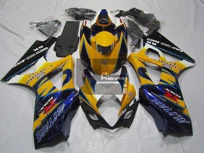 理誠國際 送 風鏡 唯一採用 UV烤漆工藝 SUZUKI 07-08 GSX-R1000 整流罩 車殼 客製化