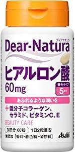 日本朝日食品 Asahi Dear Natura 玻尿酸 30天份