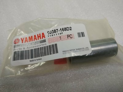 YAMAHA 山葉 原廠 馬車 車玩 VINO  勁風光 迅光 風光 頂級迅光 新風光 125 普利盤 套管