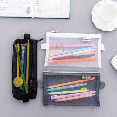 大號 考式 韓國文具 學習用品 透明筆袋 簡約清新網格文具袋 純色拉鏈袋鉛筆袋