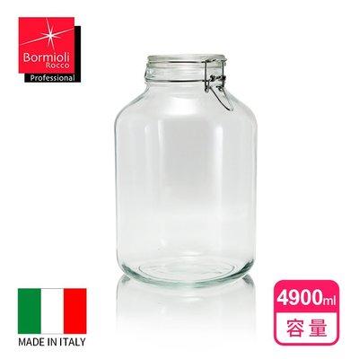 【義大利Bormioli Rocco】Fido玻璃圓型密封罐4900ml 儲物罐/收納罐