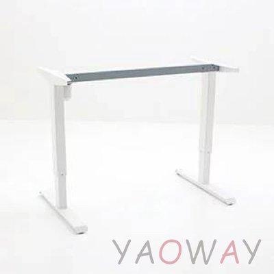 【耀偉】丹麥Conset康萊-電動升降桌501-33大張陶瓷白-桌腳 (工作桌/主管桌/兒童成長桌)