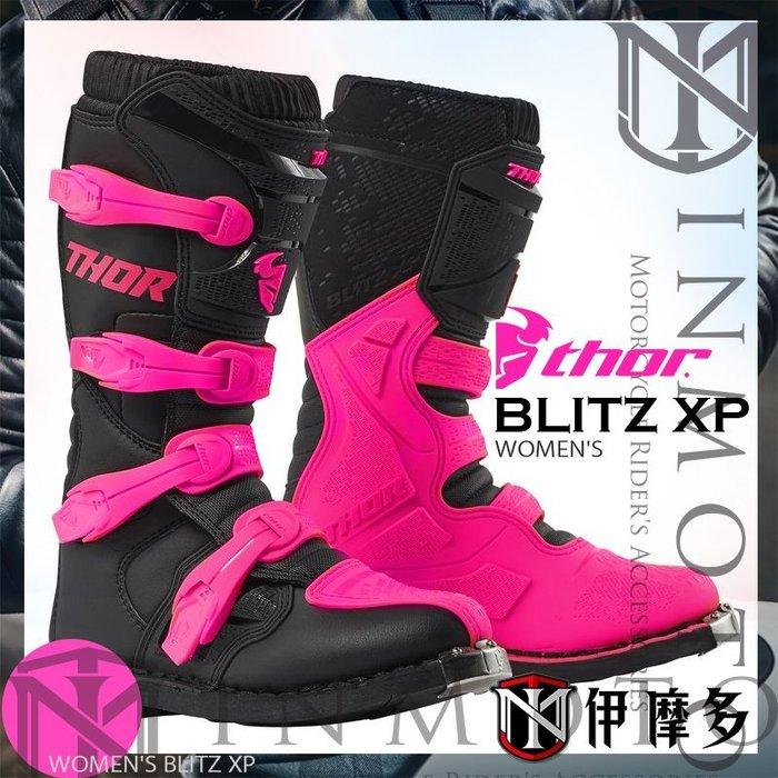 伊摩多※女款 美國 Thor Blitz XP 越野車靴 腳踝保護 下坡車 林道 索爾。 黑粉 / 2色