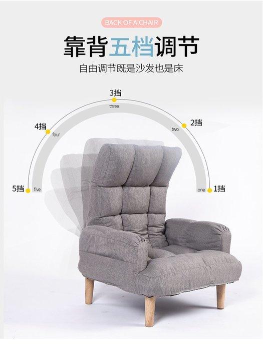 懶人沙發現代簡約小戶型單人沙發椅子家用午休折疊躺椅陽臺休閑椅