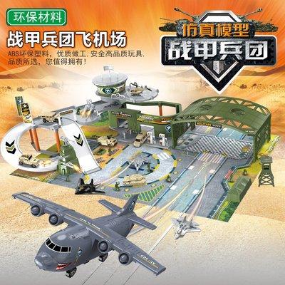 乾一大型儿童军事战场指挥楼玩具套装兵人军团飞机场模型男孩生日礼物