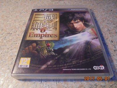 PS3 真三國無雙6-帝王傳 Empires 中文版 直購價600元 桃園《蝦米小鋪》