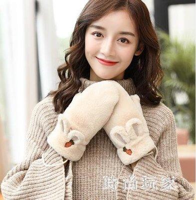 掛脖手套女士冬季保暖可愛日系軟妹韓版毛絨zzy5993