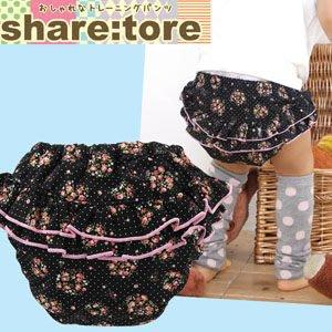 【直購價】日本製Share:tore氣質風小花圖案4層吊掛式學習褲(6612)