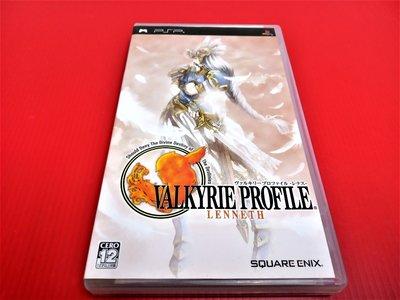 ㊣大和魂電玩㊣ PSP 女神戰記{日版}編號:Q3---掌上型懷舊遊戲