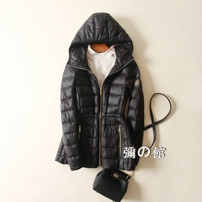 彌の館【緻.衣著】MK 輕量羽絨舒適可收納連帽輕量羽絨外套。Mha57
