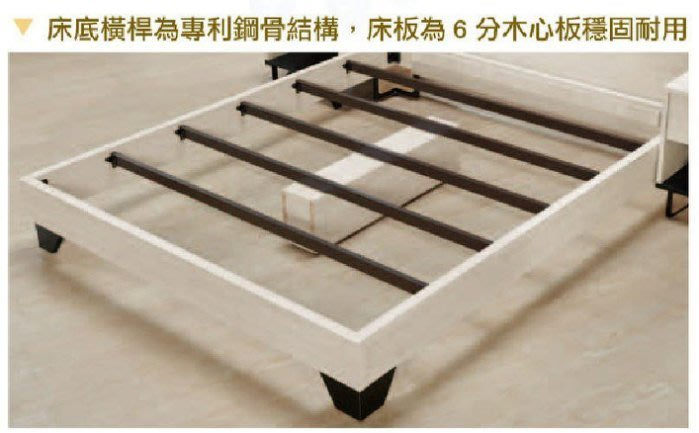 【DH】商品貨號VC106-4商品名稱《伊凡》5尺床底(圖一)床底板六分板.台灣製.主要地區免運費