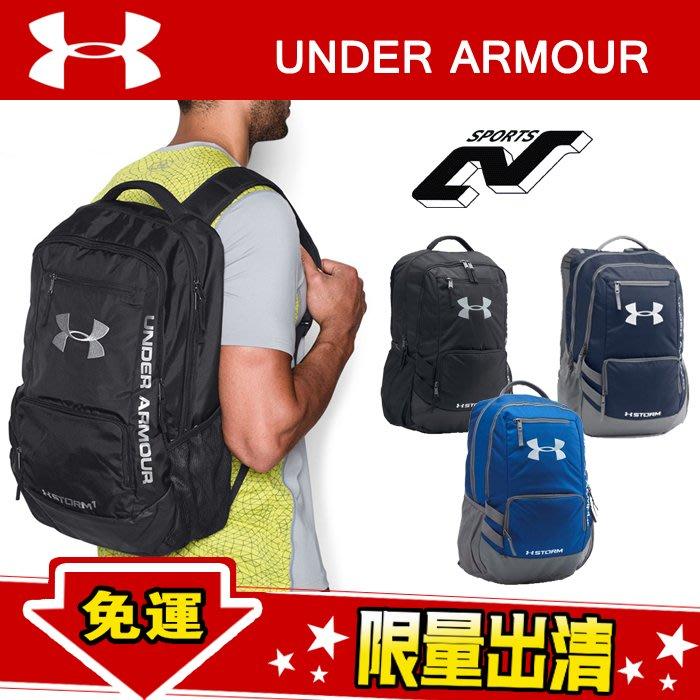 Under Armour UA中性 Storm HustleII 雙肩背包-1263964 安德瑪