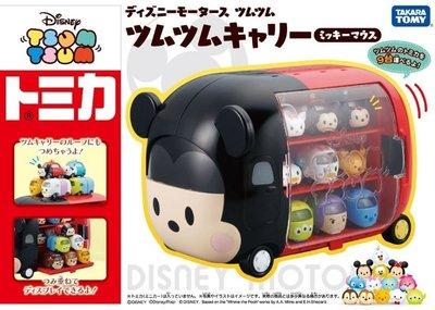 現貨+預購 Tsumu Tsumu 迪士尼 Disney 米奇小車 收納盒