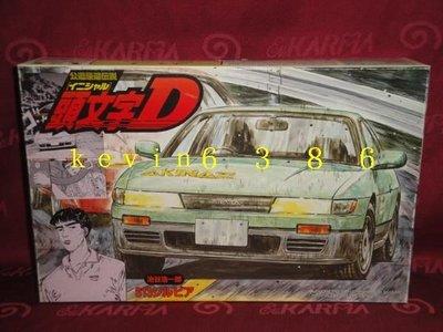 東京都- 非閃電霹靂車阿斯拉-1/24 頭文字D S13 池谷浩一郎(此商品需自行組裝) 現貨