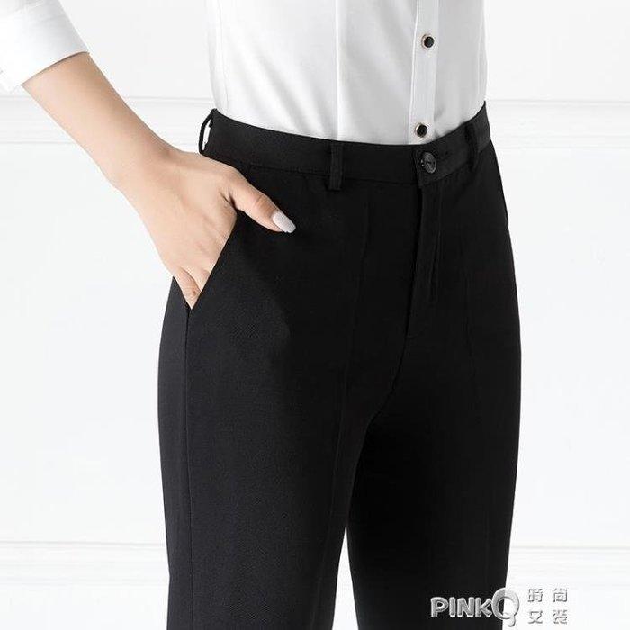 女褲職業褲工裝褲工作褲上班ol直筒秋冬厚款黑色西褲女修身女