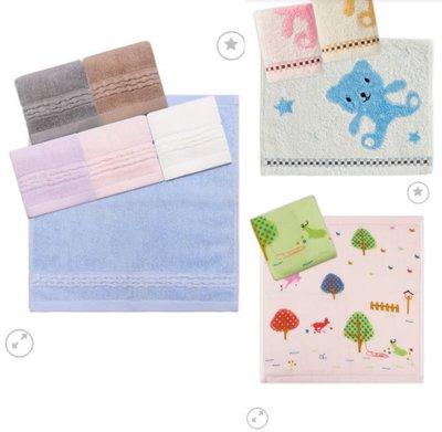 SC325 SC843 方巾 童巾 飯店級 雙星 Gemini 公司貨 100%純棉 無捻紗 絨易購