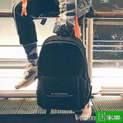 雙肩包女韓版潮流街拍書包男校園初高中學生森繫簡約時尚百搭背包【居家樂】