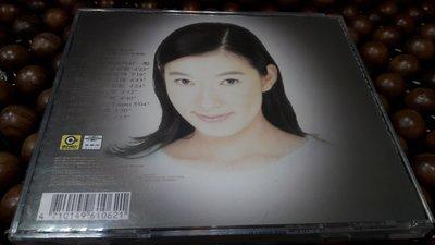 二手原版CD 趙詠華 問心無愧 精選輯/ 音樂田 滾石 RD-1301