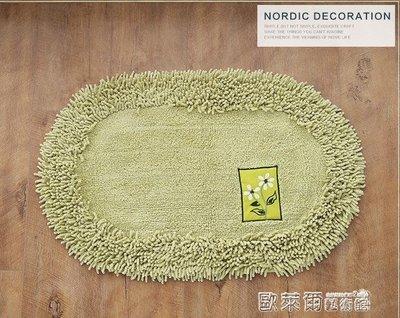 吸水門墊 雪尼爾綠色橢圓形進門地墊門口玄關腳墊臥室地毯衛浴衛生間吸水墊 MKS