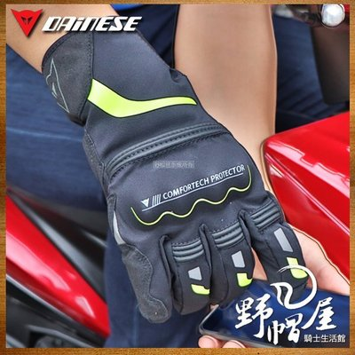 三重《野帽屋》Dainese TEMPEST UNISEX D-DRY® 短版 冬季 防摔 防寒 防水 觸控 手套。黑黃