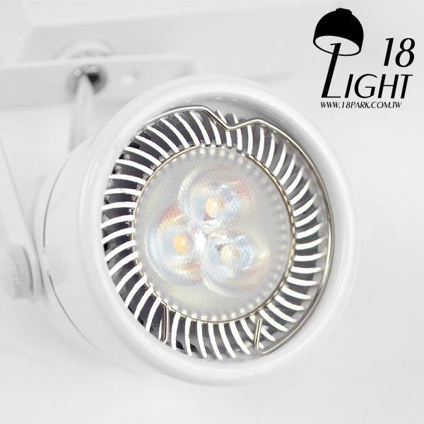 【18 LIGHT】 基礎光源 Track Lighting [ 軌道投射燈-TAY-MR16-6W ]