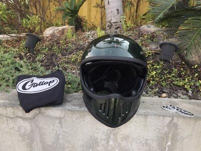 (I LOVE樂多) Gallop M2-橄欖綠 內鏡片山車帽 10色可選 舒適好戴 全可拆卸內襯