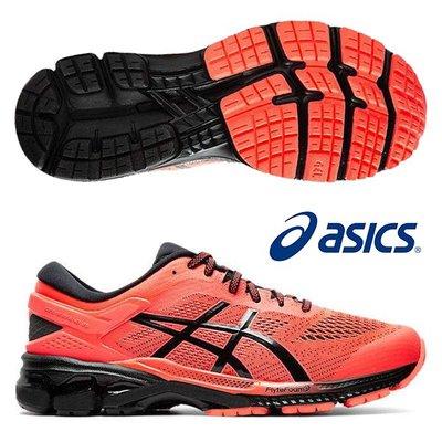 【私立高校】 亞瑟士 1011A536-700 20上半季 GEL-KAYANO 26(4E) 男鞋  (A0139)