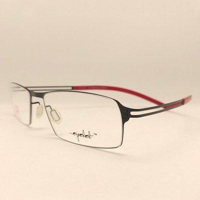 [恆源眼鏡] Eyelet Junior EL24 01 光學眼鏡  IF產品設計金獎 環保無鉛無毒