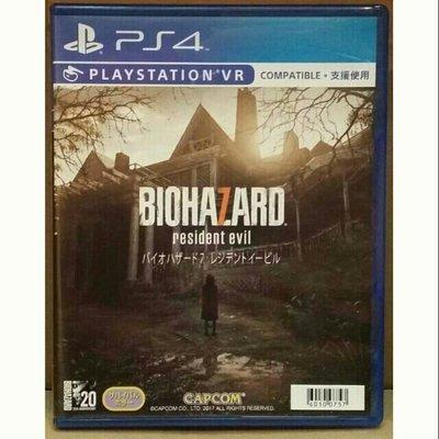 PS4遊戲 惡靈古堡7 (支援VR) 惡靈古堡七惡靈古堡blohazard 中文版 PS4(實體光碟)