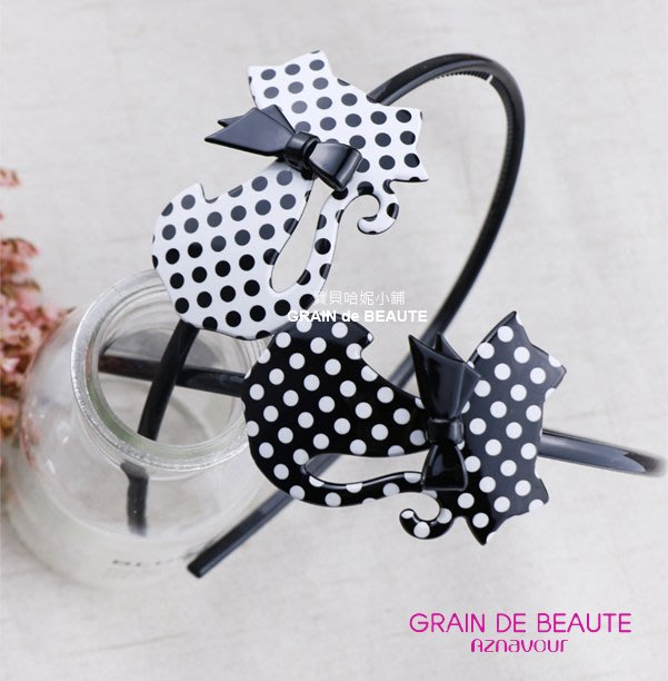 BHJ625-法國品牌Grain de Beaute 可愛水玉點點貓咪髮圈 髮箍【韓國製】Aznavour
