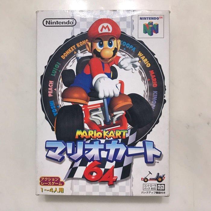 任天堂N64 瑪莉歐賽車 (震動器對應) 遊戲卡帶