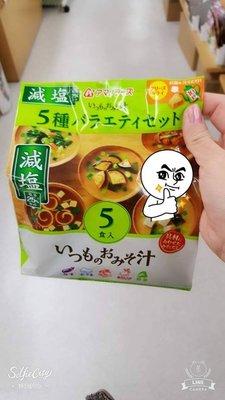 日本 即時味增湯 減塩 5食入 日本大阪連線代購