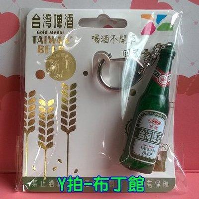 金牌台灣啤酒3D 造型 悠遊卡