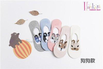 ☆[Hankaro]☆ 流行爆款棉質彩色狗狗圖案船型襪(5雙一組)~(合併批發另洽)