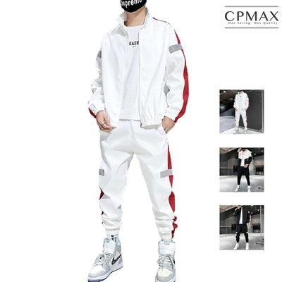 CPMAX 韓系運動套裝 運動外套 運動褲 運動服 休閒套裝 套裝 外套 運動 男生運動套裝 休閒運動服飾 O88