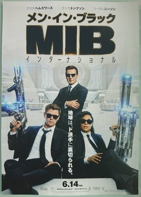 MIB星際戰警:跨國行動 Men in Black International - 日本原版電影宣傳小海報(2019年)