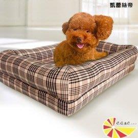 【樂樂生活精品】【凱蕾絲帝】太空記憶寵物時尚床墊-中小型犬專用 60*40*5CM-英倫粉格 免運費! (請看關於我)