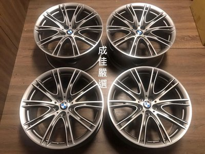 BMW G11 G12 individua 正原廠鍛造20吋前後配鋁圈