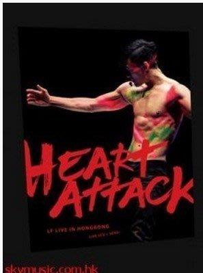 ☆買1送1買2送3買3送5☆林峰 LF HEART ATTACK LIVE IN HK 2016香港演唱會DVD