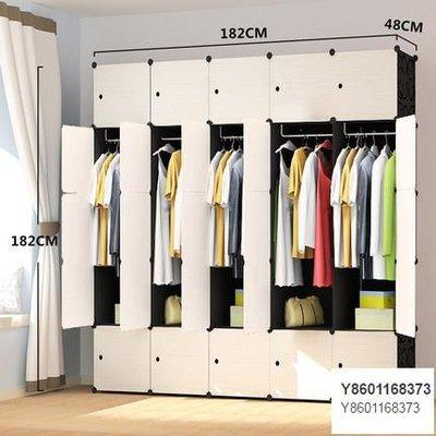 簡易衣櫃 組裝 臥室布衣櫥簡約現代經濟型雙人鋼架挂衣服櫃子收納