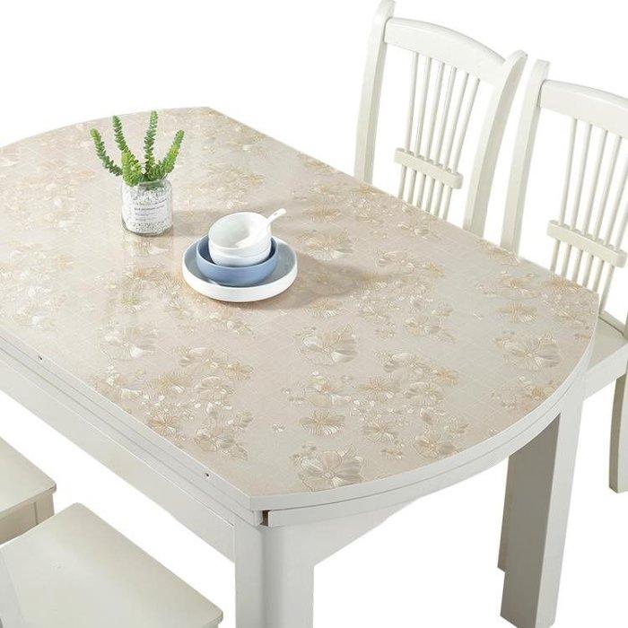 加厚水晶板透明桌墊pvc軟玻璃餐桌墊橢圓形桌布防水防燙防油免洗