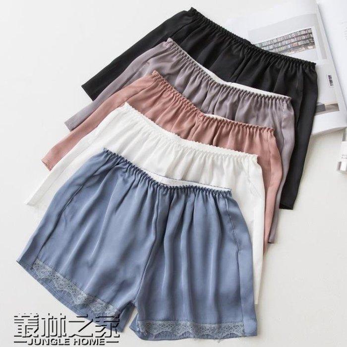 7夏季新款睫毛蕾絲花邊拼接真絲綢緞防走光安全褲短褲女外穿