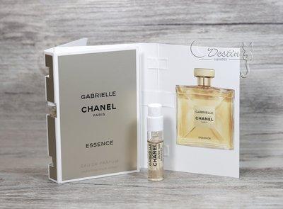 【新品】CHANEL 香奈兒 嘉柏麗 精粹 Gabrielle Essence 女性淡香精 1.5ML 可噴式