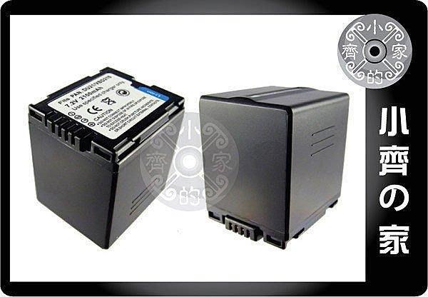 HITACHI DZ-BP14S BP14SJ DZ-BP14SW DZ-BP21SJ CGA-DU21鋰電池 小齊的家