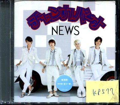*真音樂* NEWS / 愛的加卡芭娜 二手 K8577 (下標賣5)