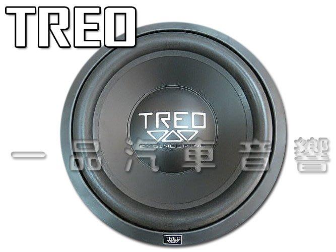 一品. 美國 TREO 頂級雙磁雙音圈12吋重低音喇叭.賠錢出清 同 JL W3