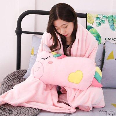 卡通可愛獨角獸暖手抱枕三合一空調毯兩用毛絨抱枕手捂靠墊抱枕毯