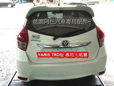 桃園阿杜汽車精品 豐田 TOYOTA 14 15 YARIS TRD 樣式 尾翼 擾流板 材質 ABS 價格含烤漆