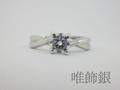 0.30CT/30分四爪鑲 擬真鑽石女戒戒指。VTR-1603