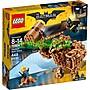 好好玩樂高 2017 LEGO 70904 樂高積木 BATMAN MOVIE 蝙蝠俠系列 泥人猛擊
